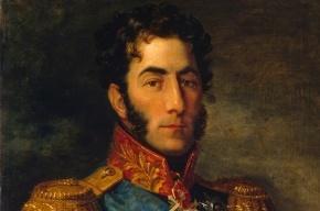 В Петербурге поставят памятник князю Багратиону