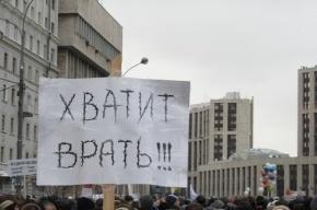 Медиахолдинг «Эксперт» разорвал отношения с НТВ после фильма о митингах