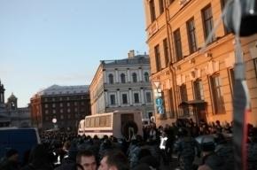 Задержанных на Исаакиевской площади оппозиционеров привезли в суд, а завтра обещают принять в главке