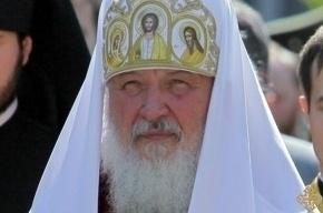 В РПЦ назвали суд из-за пыли в квартире патриарха «грязными пиар-технологиями»