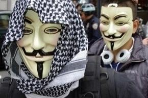 Хакеры из Anonymous ищут шпиона среди своих