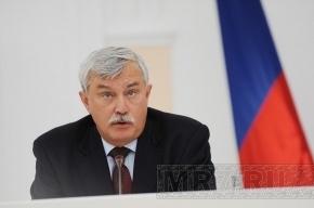 В рейтинге избираемости Полтавченко уступил Кадырову