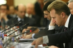Вице-премьер Шувалов заработал десятки миллионов долларов законно, говорят в прокуратуре