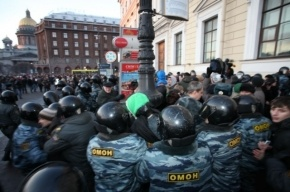 Полиция задержала 370 человек на митинге на Исаакиевской площади