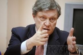 Явлинский попал в больницу из-за проблем с сердцем