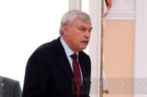 СМИ: Полтавченко собирается снять глав четырех районов Петербурга