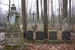 Аномалии на кладбищах