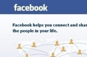 Журналисты Таджикистана требуют разблокировать Facebook в республике