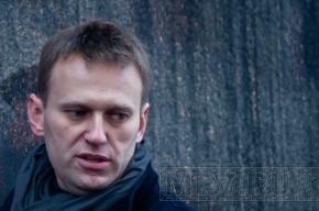Навального наказали за митинг на Пушкинской площади в Москве