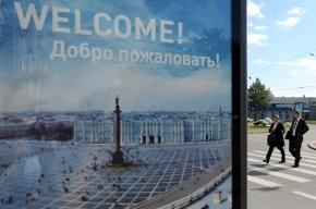 Гостей Петербургского форума накормят круассанами и подарят щетки для обуви