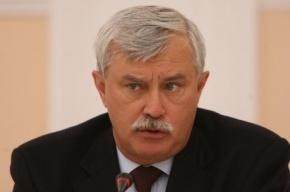 Полтавченко отправят в отставку — уже весной или в конце года