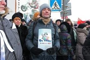 Несанкционированный митинг на Исаакиевской площади может собрать до 4500 человек