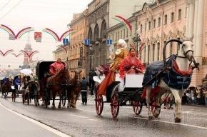Петербургу хотят вернуть карнавал на Невском