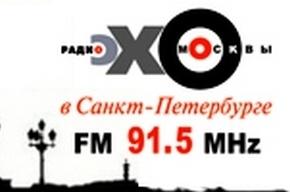 Сайт «Эха Петербурга» «лежит» из-за DDoS-атаки