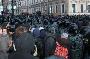 Оппозиционеры маршем пошли по Невскому проспекту