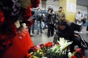 Названо имя организатора взрывов в метро Москвы в марте 2010 года