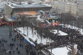 На Пушкинской площади полицейские готовятся к митингу