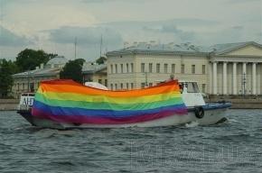 Геи Петербурга могут массово бежать в Прибалтику