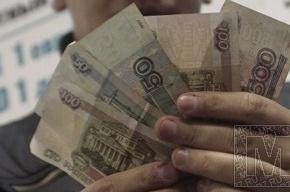 Налоговая признала свою ошибку и списала с россиян долг в 31 млрд рублей