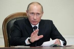 Владимир Путин на выборах президента набрал более 60 процентов