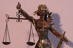 В Петербурге будут судить адвоката, который шантажировал наркодилера
