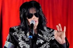 Последнее пристанище Майкла Джексона с 14 каминами выставили на продажу