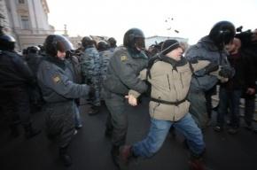 Полиция Петербурга: на Исаакиевской площади задержали 280 человек