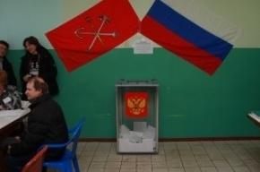 Журналистов в Петербурге не пускают на избирательные участки