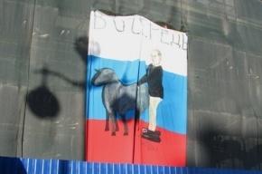 На Невском проспекте вывесили плакат с Путиным и баранами-россиянами