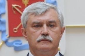 Георгий Полтавченко поздравил женщин с праздником весны