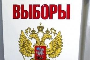 В России возвращают прямые выборы губернатора, первого выберут в Новгороде