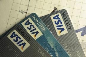 Полиция поймала работника банка, который снимал деньги с карточек петербуржцев