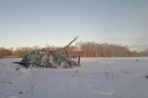 Озвучена основная причина крушения вертолета Ка-52 под Торжком