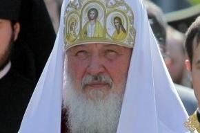 Недвижимость патриарха Кирилла вызвала споры и сплетни
