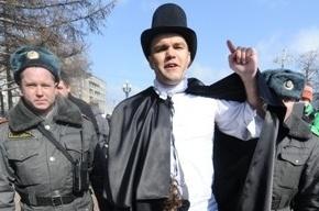 Акцию оппозиции в Москве пытался сорвать человек в костюме Пушкина