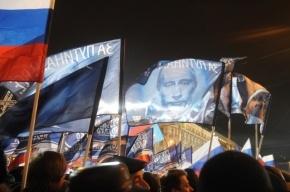 Владимир Путин набирает более 64 процентов
