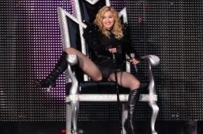 Россияне предостерегают Мадонну: не смей поддерживать геев на концерте в Петербурге!