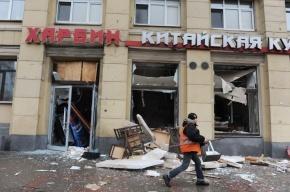В Петербурге арестовали директора взорвавшегося ресторана «Харбин»