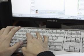 Хакер, который выложил в сеть интимные фото Кристины Агилеры, может сесть на 60 лет