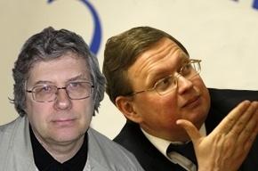 Экономисты об угрозе дефолта Греции для России