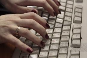 «Лига избирателей» заявляет о взломе своего электронного ящика