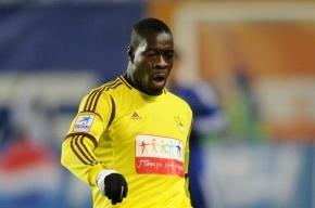 В футболиста «Анжи» бросили банан после поражения от «Локомотива»