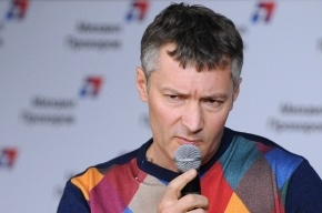 Ройзман: новая партия Прохорова - это партия кормильцев