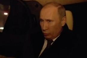 НТВ перенесло показ фильма о сладком Владимире Путине