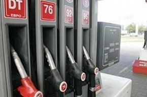 Цены на бензин будут расти, но плавно