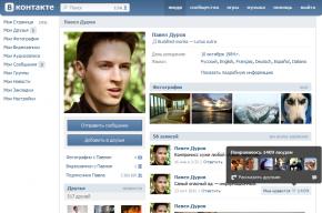 Бизнесмены из Петербурга обвинили сайт «ВКонтакте» в цензуре