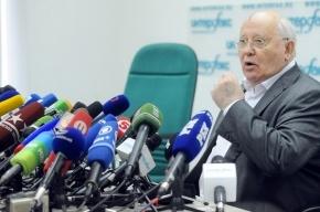 Михаил Горбачев объявил о создании социал-демократической партии
