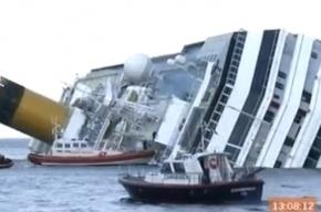Все топливо с лайнера Costa Concordia откачали, угрозы экологии нет