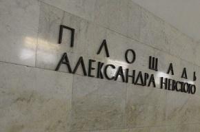 Хипстеры Петербурга просят губернатора переименовать станцию метро в «Путинскую»