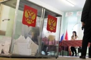 Европарламент называет выборы президента России «несправедливыми»